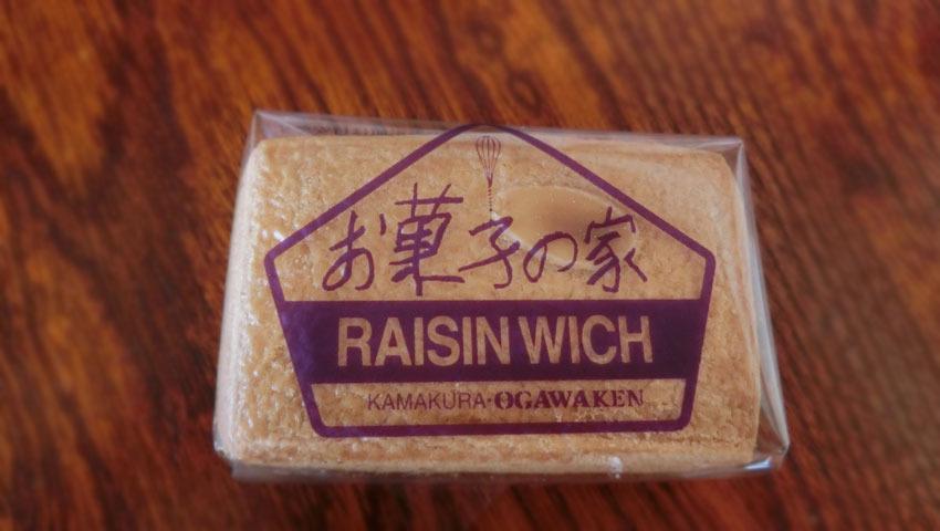 IKKOさんの冷蔵庫にあったレーズンウィッチが美味!