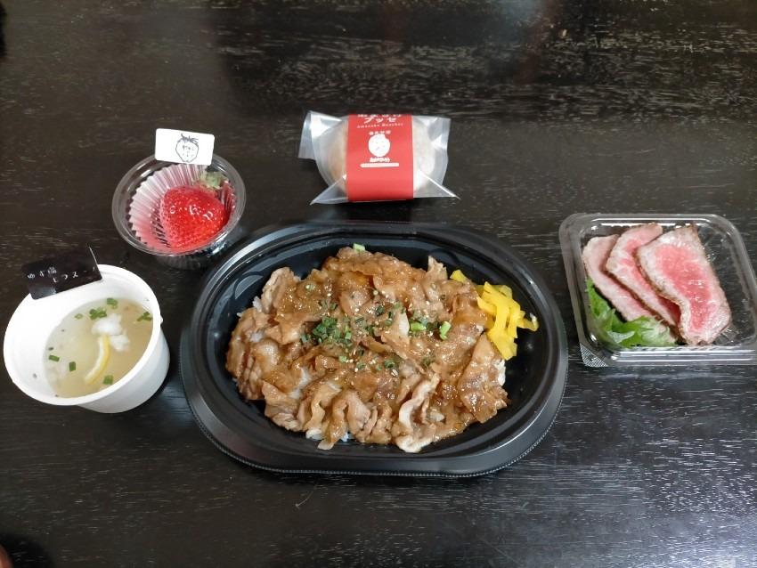 原価弁当『肉の神戸屋 × 三拍子』