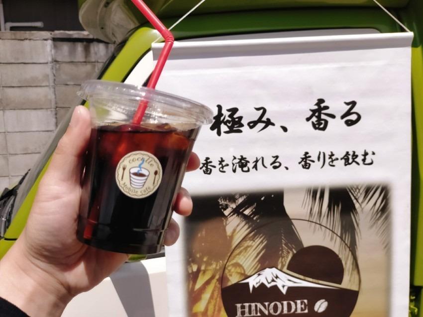 カフェインレスコーヒーやのおがたキャラメルなどが人気のキッチンカーのカフェ!Mobile cafe cocotte