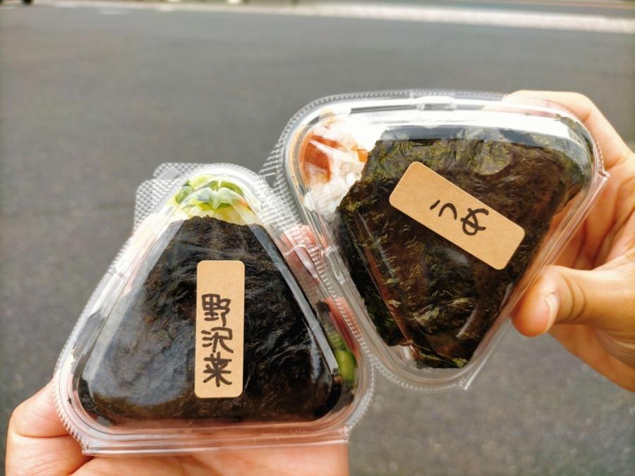 ふっくら炊きあがったツヤツヤの手作りおむすび!おむすび 稟 komegura(こめぐら)